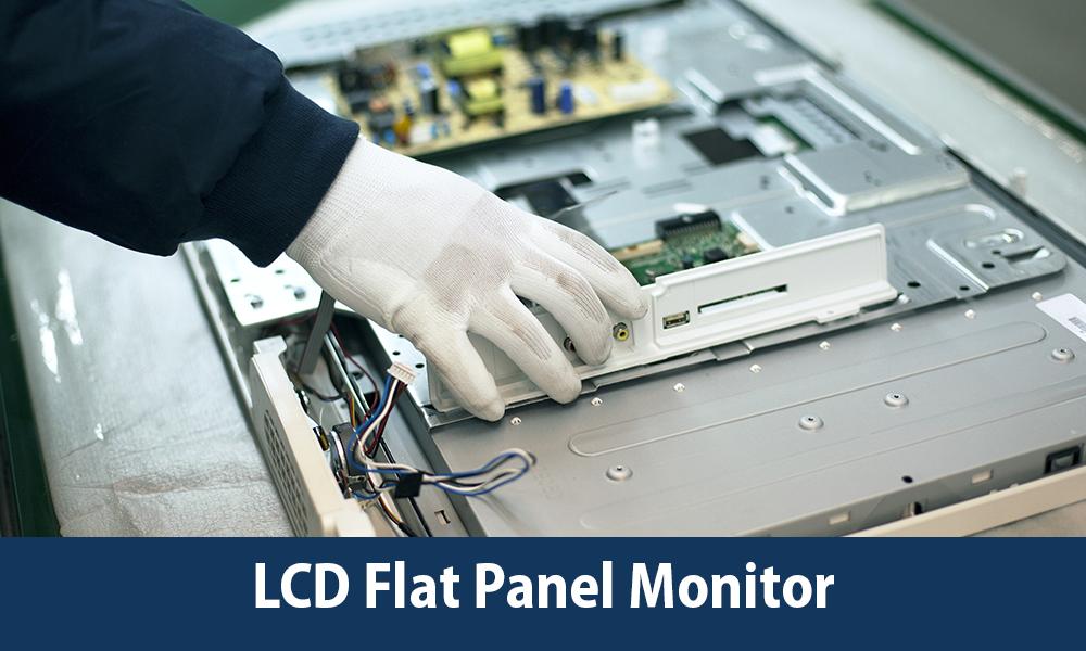GTech LCD Flat Panel Monitor